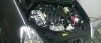Nissan Almera АвтоВАЗ 2012: ещё одно фото двигателя.