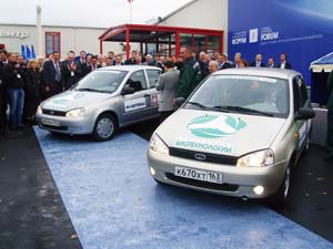 Распродажа автомобилей Lada